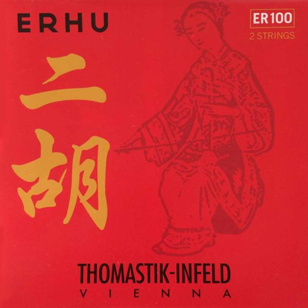 二胡弦 ERHU ER100【35%OFF】の画像