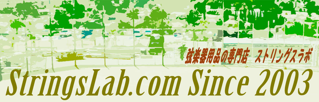 StringsLab.com Since 2003