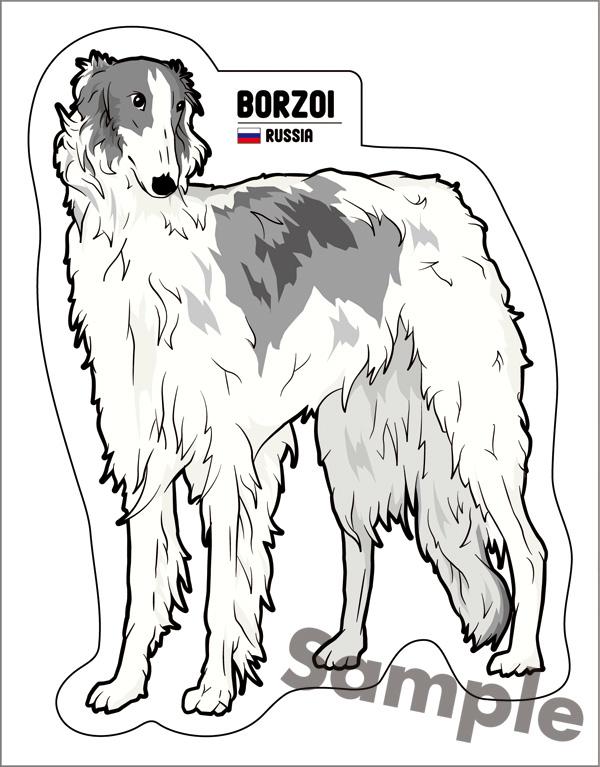 ボルゾイ_1 ステッカー画像