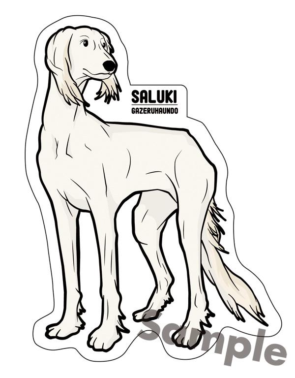 サルーキー_2 ステッカーの画像