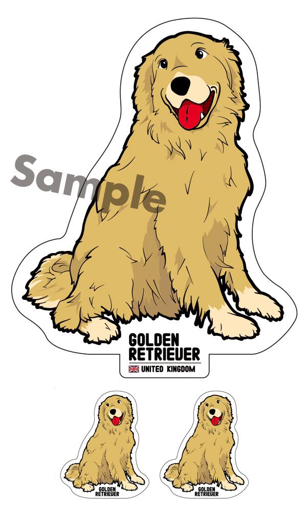 ゴールデンレトリーバー ステッカー+シール セットの画像