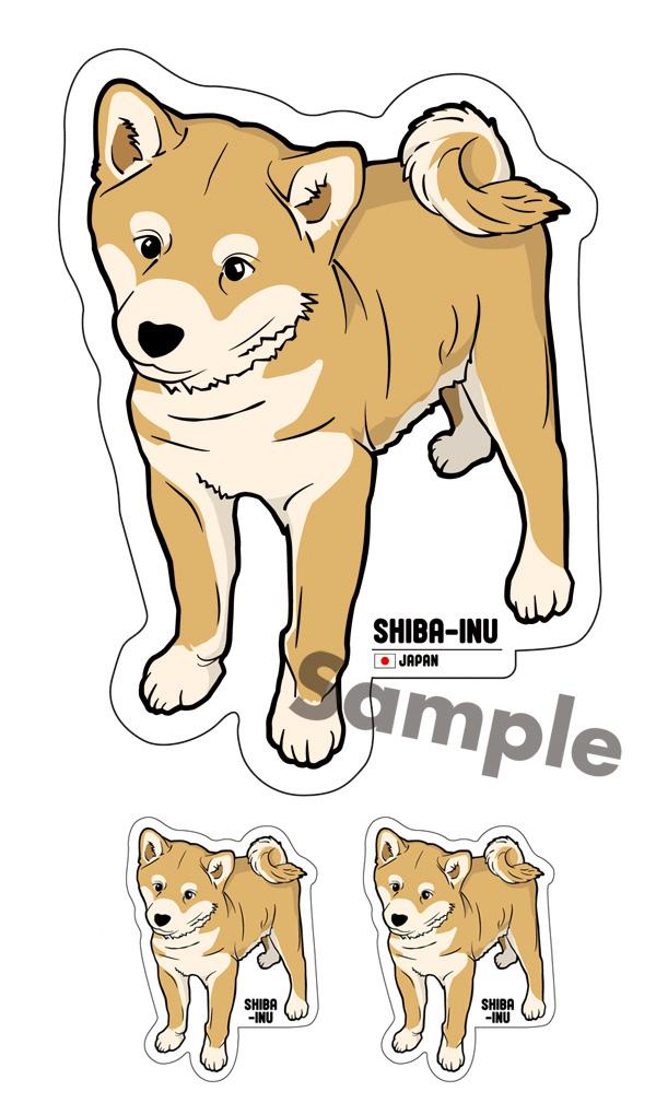 柴犬 ステッカー+シール セットの画像