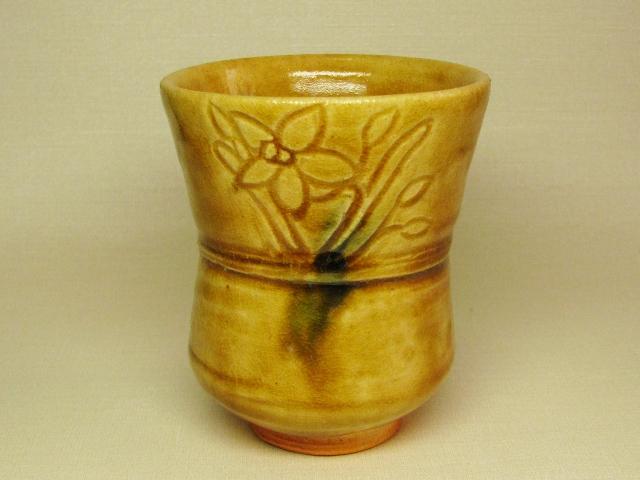 黄瀬戸ビアカップ(水仙)桐箱付き画像