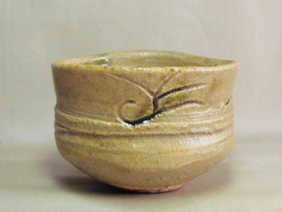 黄瀬戸茶碗(風紋) 桐箱付き画像