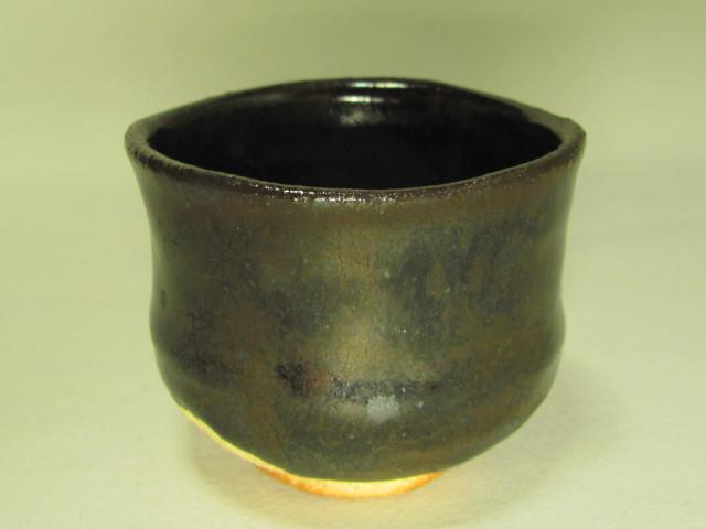 織部黒ぐい呑み(重掛け2)桐箱付き画像