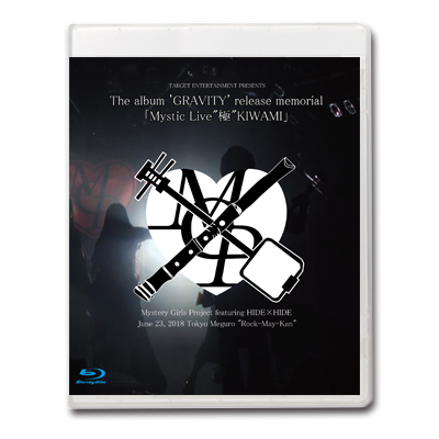 "Blu-ray『Mystic Live""極""KIWAMI』/Mystery Girls Project画像"