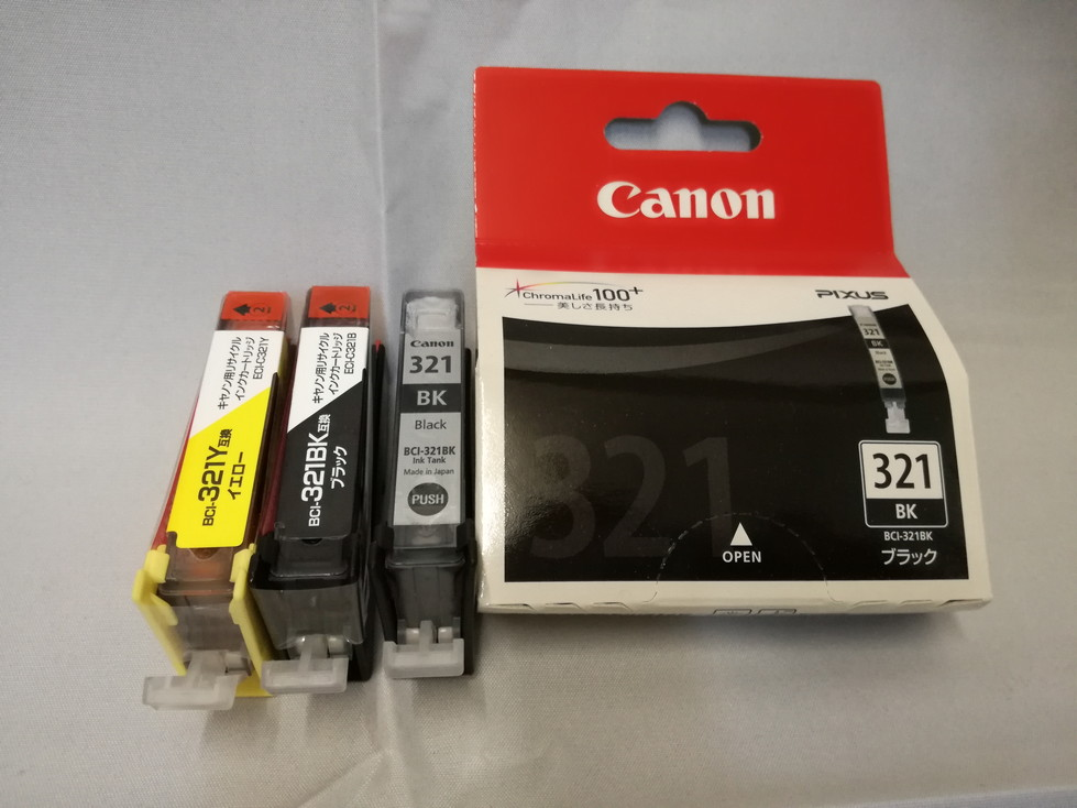 【未使用品】キヤノンBCI-321BK,321Y互換インク(計4本セット)画像