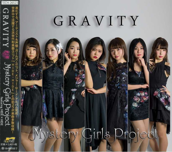 CD 『GRAVITY』/Mystery Girls Project feat. HIDE×HIDE画像