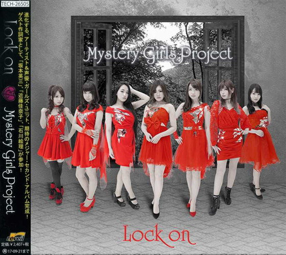 CD 『Lock on』/Mystery Girls Project画像