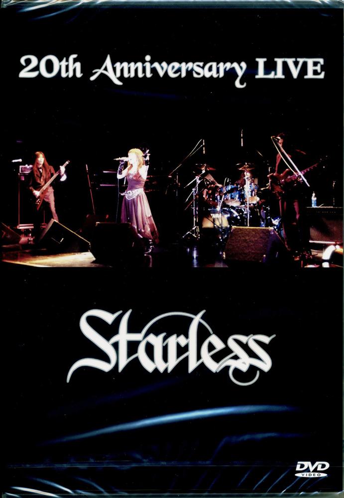DVD『20th Anniversary Live』/Starless(スターレス)画像