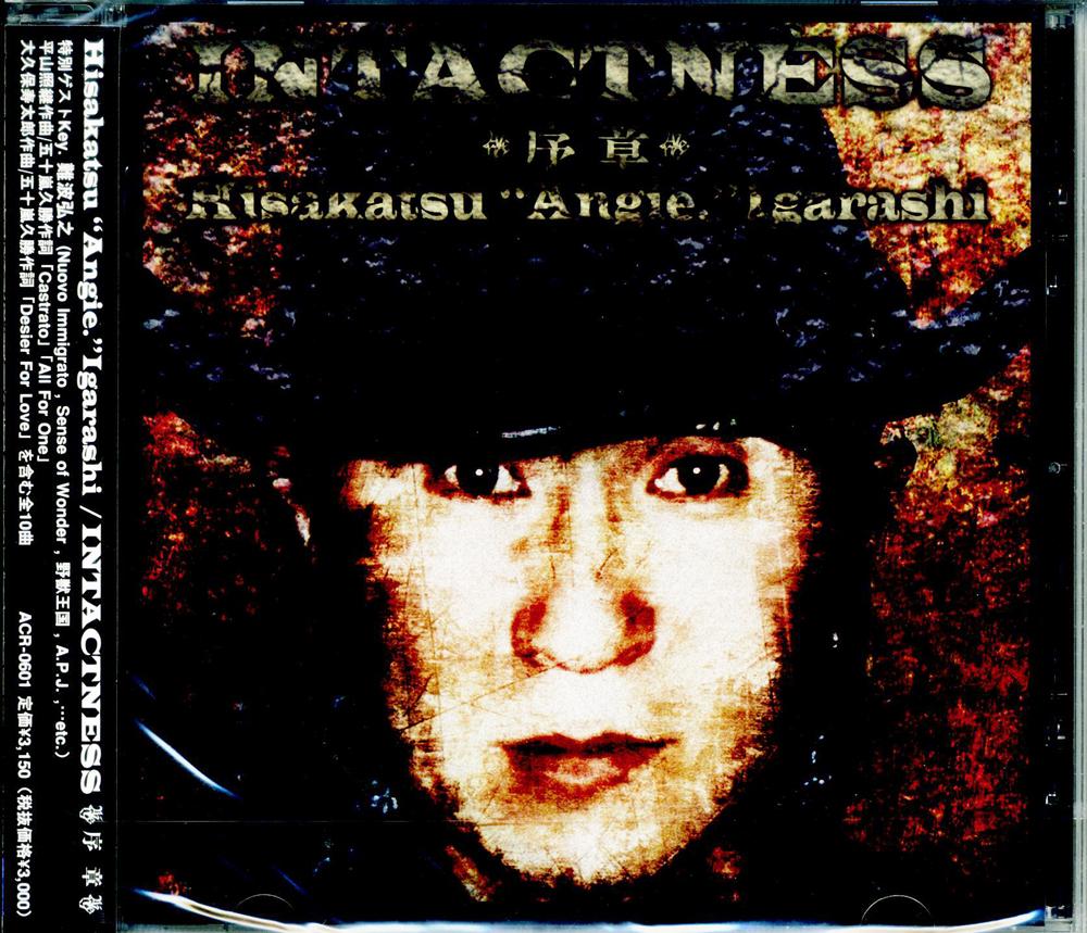 CD『INTACTNESS』/五十嵐久勝画像