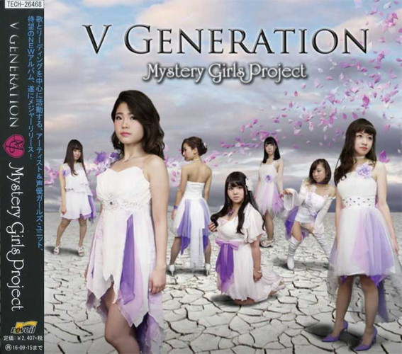 CD 『V GENERATION』/Mystery Girls Project画像