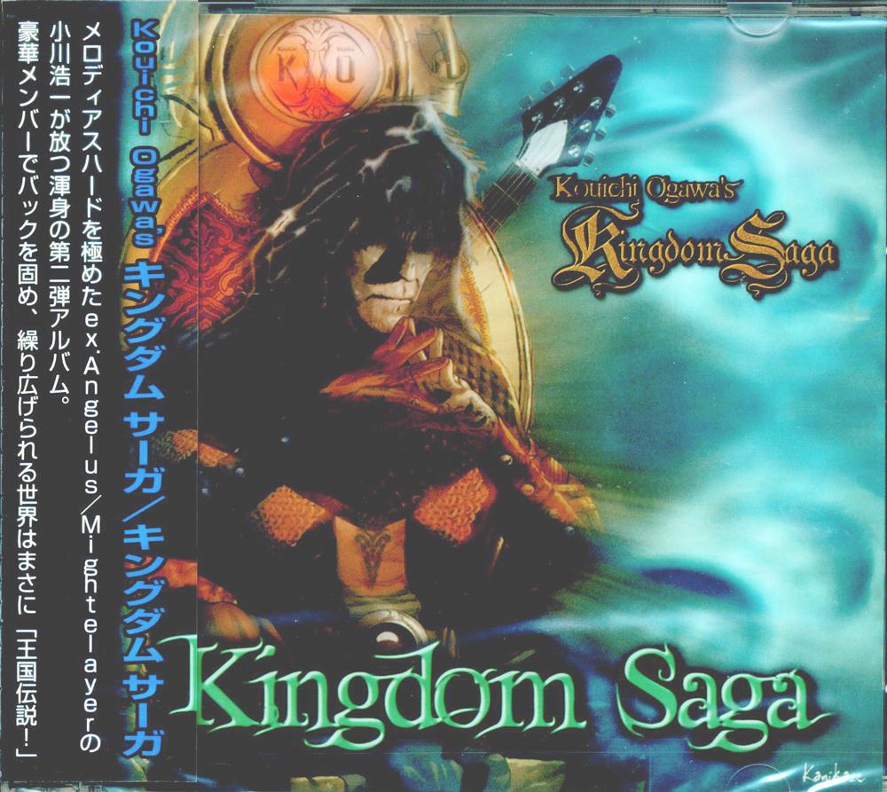 CD『Kingdom Saga』/Kouichi Ogawa'sKingdom Saga画像