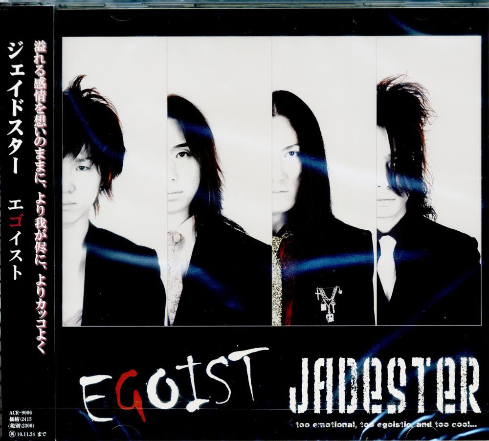 CD『EGOIST』/JADESTER 画像