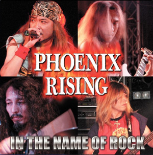 CD『In The Name of Rock』/PHOENIX RISING画像