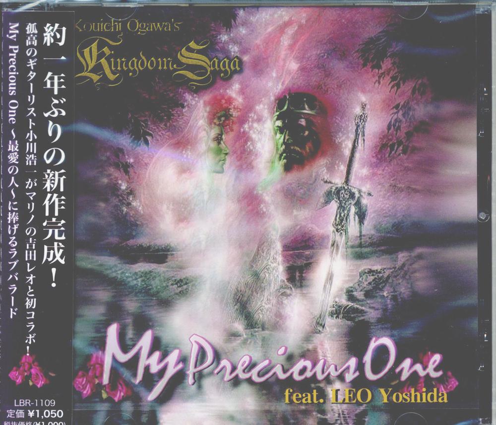 CD『My Precious One』/Kingdom Saga feat.吉田レオ 画像