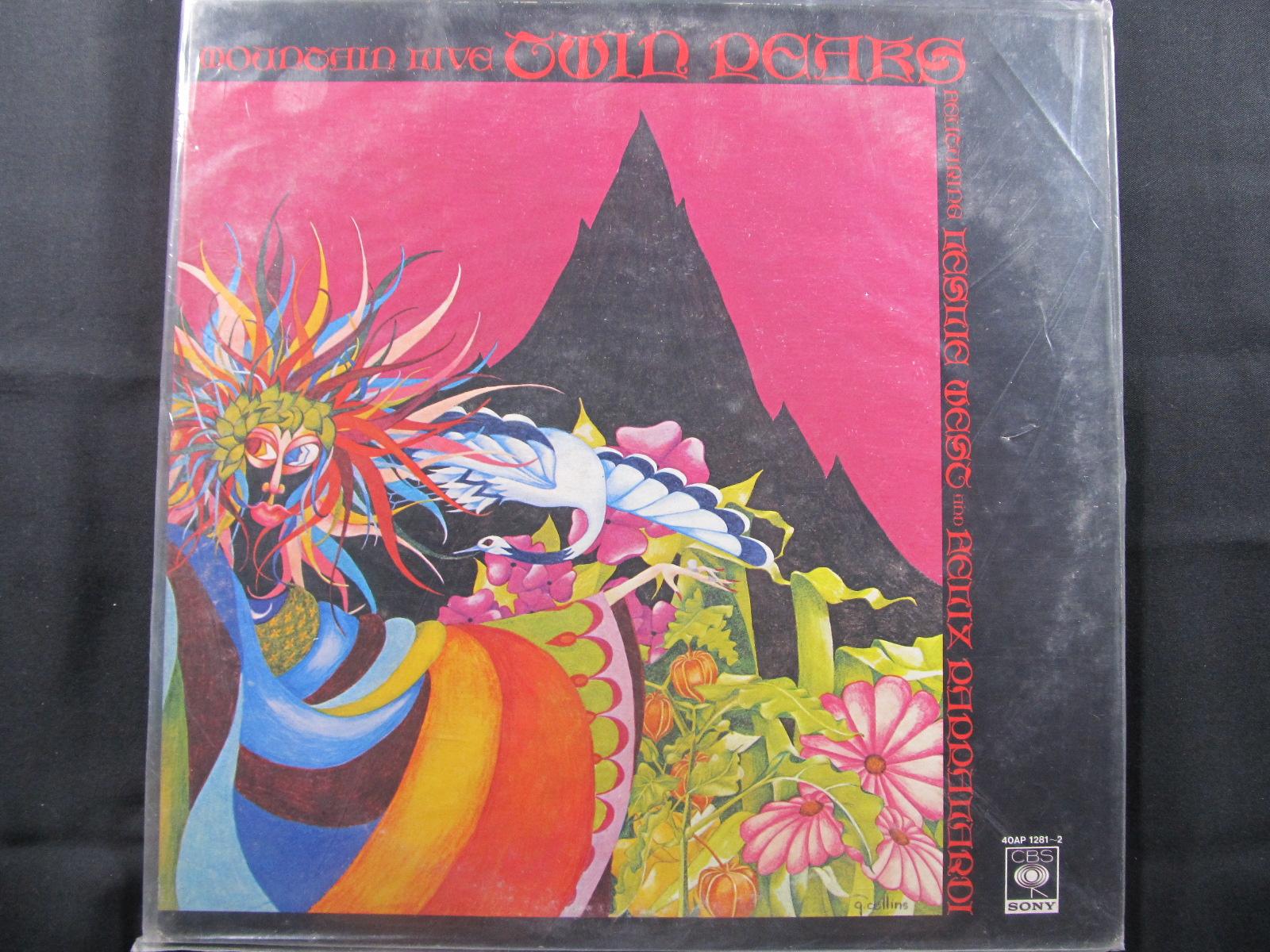 中古LP MOUNTAIN『MOUNTAIN LIVE/TWINPEAKS』/マウンテン 『マウンテン・ライブ /異邦の薫り』画像