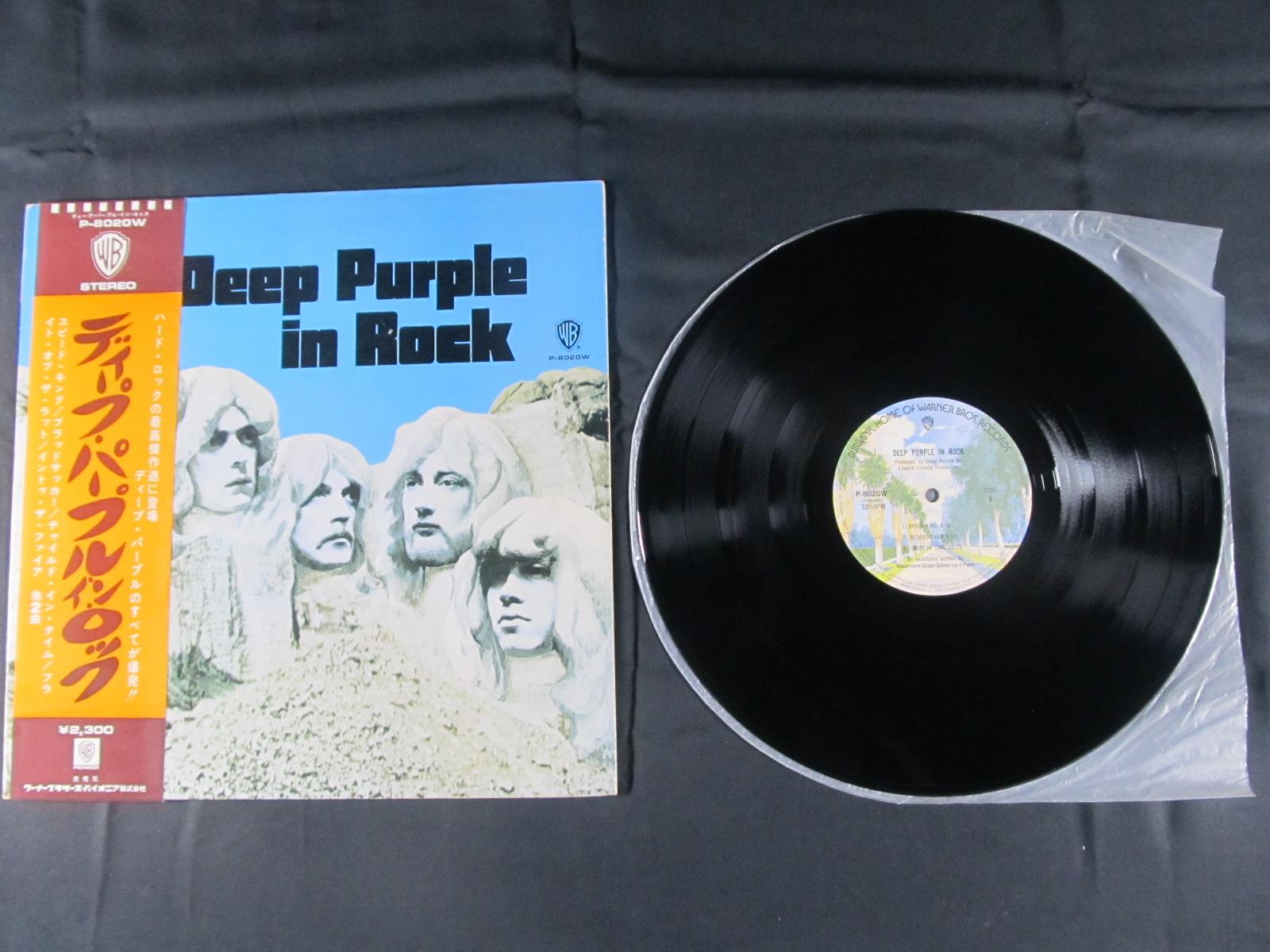 中古LP DEEP PURPLE『IN ROCK』/ディープ・パープル 『イン・ロック』画像