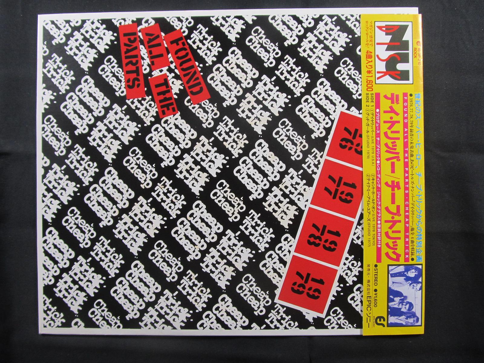 中古ミニLP CHEAP TRICK『DAY TRIPPER』/チープ・トリック 『デイ・トリッパー』画像