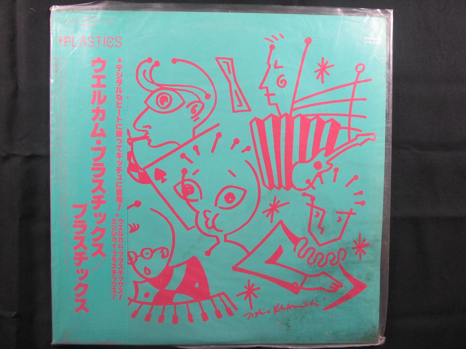 中古LP PLASTICS『WELCOME PLASTICS』画像