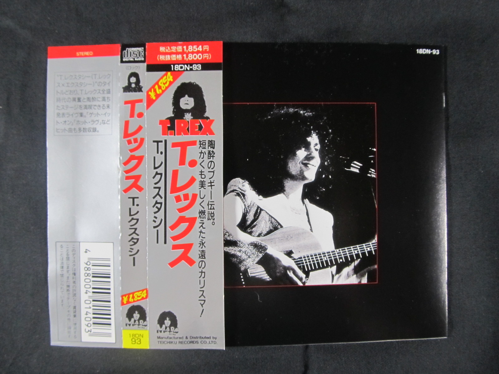 中古CD T.REX『T.REXASY』/T.レックス『T・レクスタシー』画像