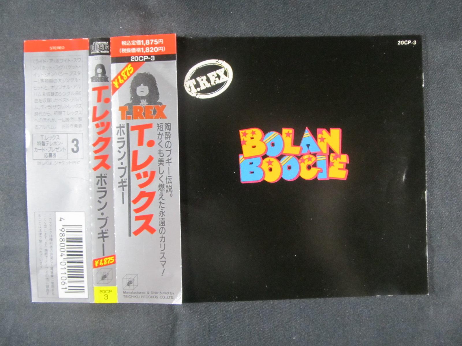 中古CD T.REX『BOLAN BOOGIE』/T.レックス『ボラン・ブギー』画像