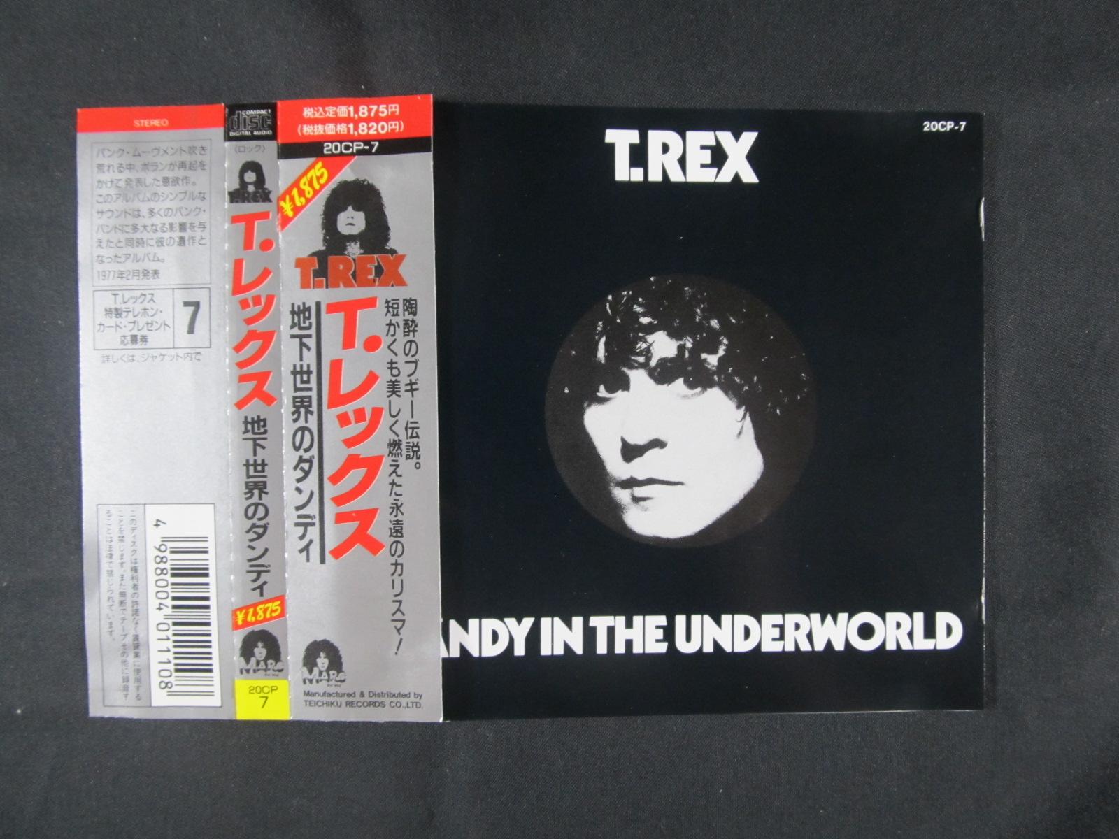中古CD T.REX『DANDY IN THE UNDERWORLD』/T.レックス『地下世界のダンディ』画像