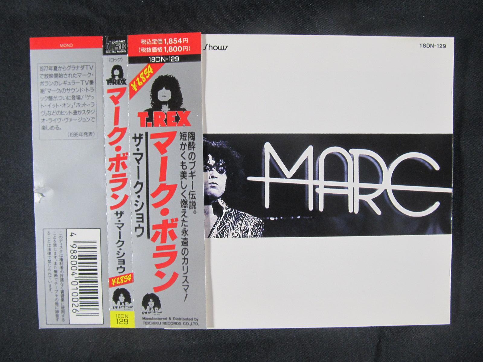 中古CD MARK BOLAN『THE MARC SHOWS』/マーク・ボラン『ザ・マーク・ショウ』画像