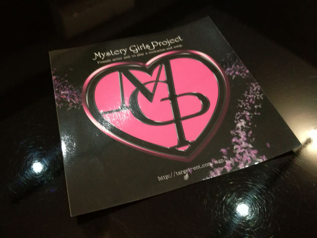 Newロゴステッカー(5枚セット)/Mystery Girls Projectの画像
