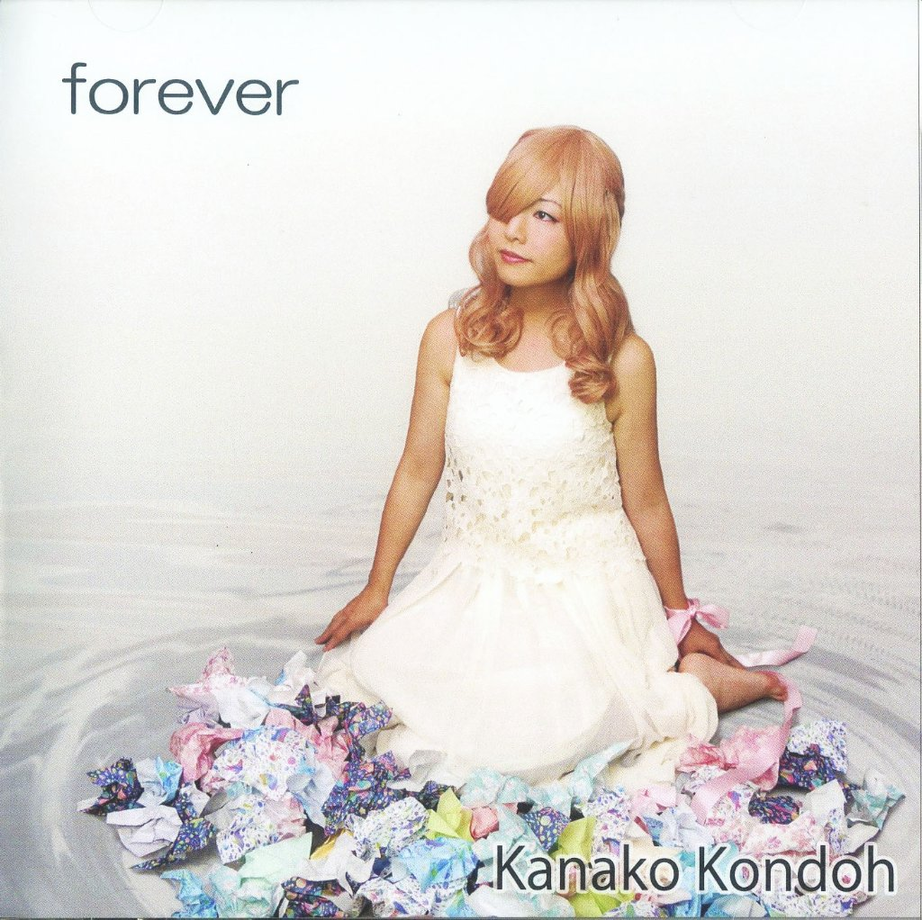 CD 『forever』/近藤佳奈子の画像