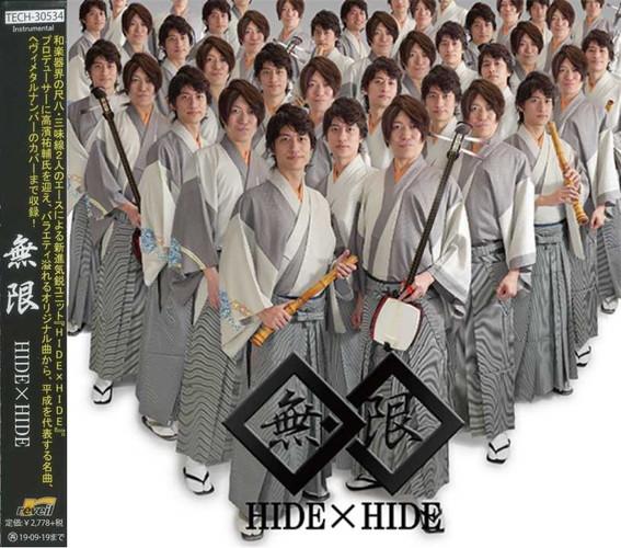 【10%OFF】CD『無限』/HIDE×HIDE画像