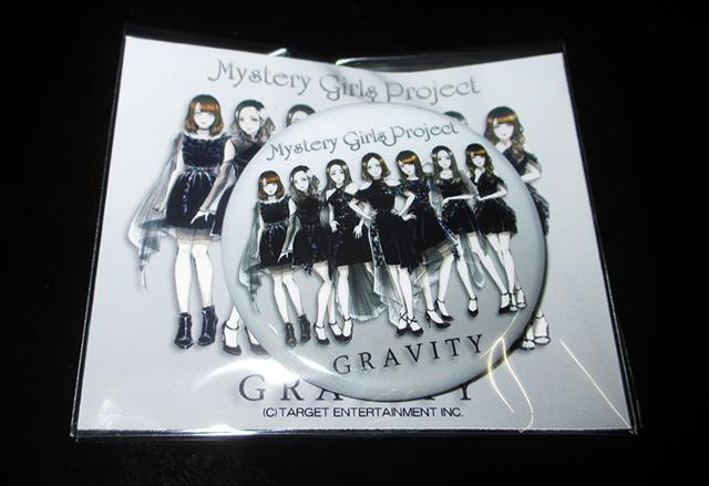 2Dキャラ缶バッヂ(44mmタイプ)/Mystery Girls Projectの画像