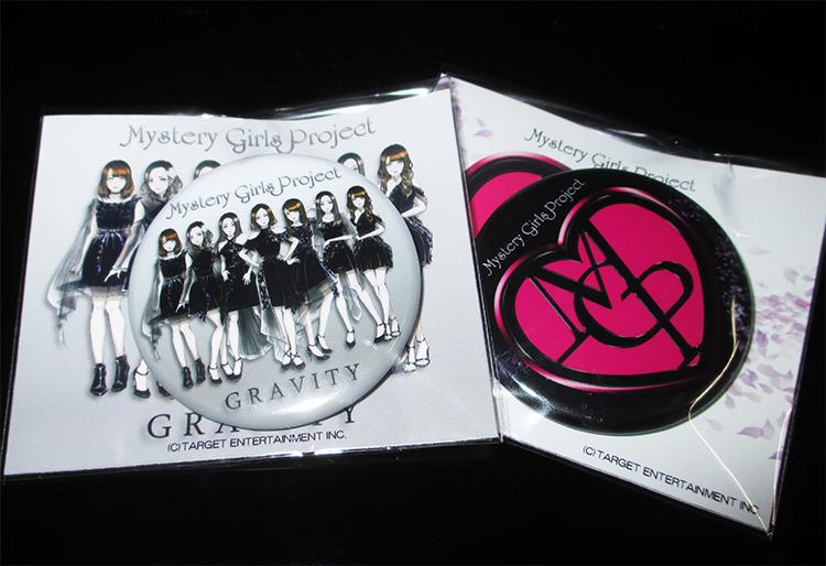 缶バッヂ2種セット(44mmタイプ)/Mystery Girls Projectの画像