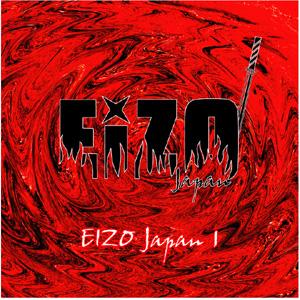 CD『EIZO Japan』/EIZO Japan画像