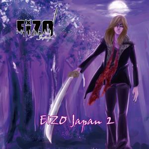 CD『EIZO Japan 2』/EIZO Japan画像