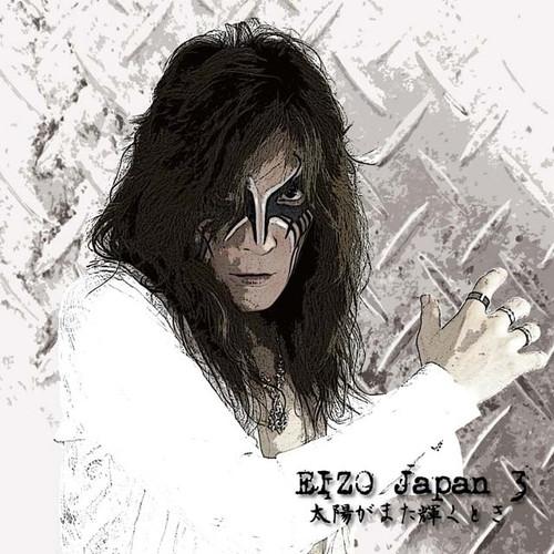 CD『EIZO Japan 3』/EIZO Japan画像