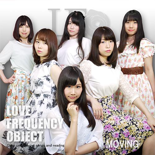 CD『MOVING』/L.F.O.  の画像