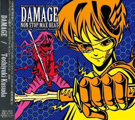 CD 『DAMAGE』 /楠田敏之画像