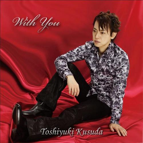 CD 『With You』/楠田敏之画像
