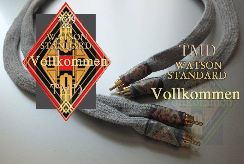 Watson Standard Vollkommen(1mPair)の画像