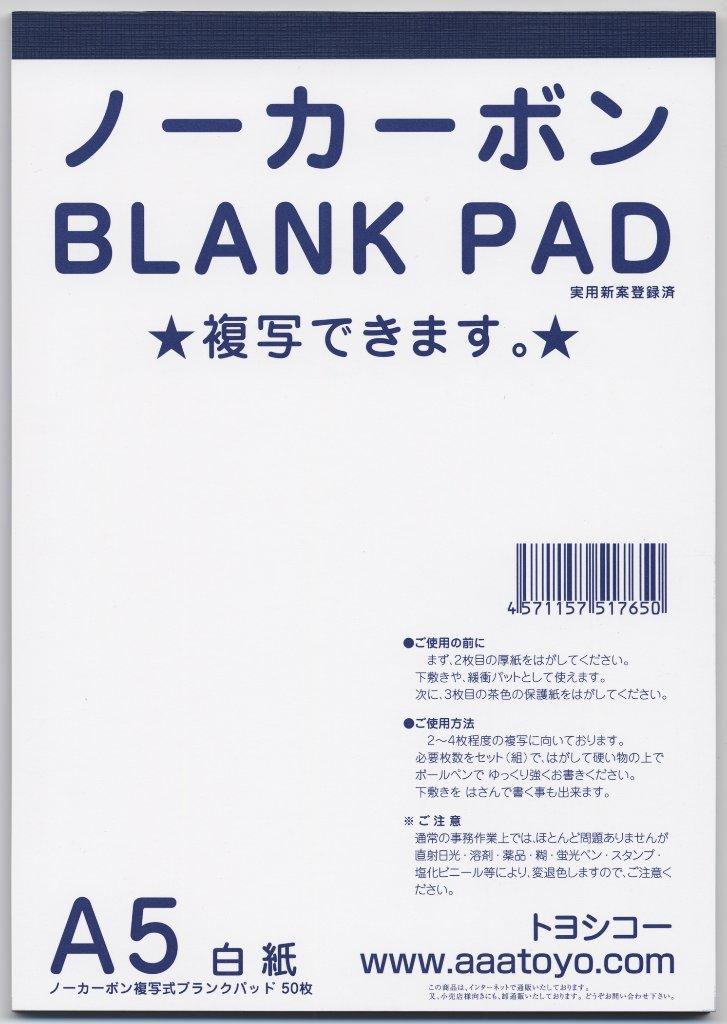 A5ノーカーボンBLANK PAD 12冊の画像