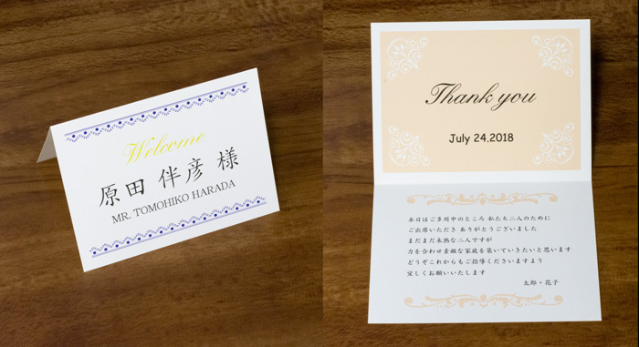 メッセージカード用紙 折り目入り インクジェット専用 厚紙マット両面 1000枚画像