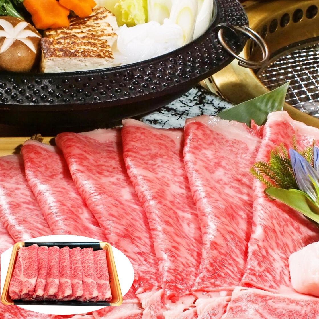 米沢牛の肩ロース!赤身と脂身のバランスが良い部位です すき焼き用画像