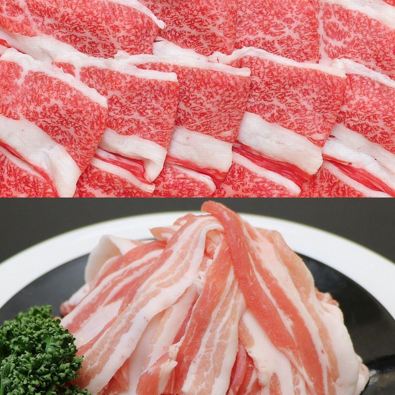 米沢牛・米澤豚一番育ちバラ,何にでも使えます・切り落としセット画像