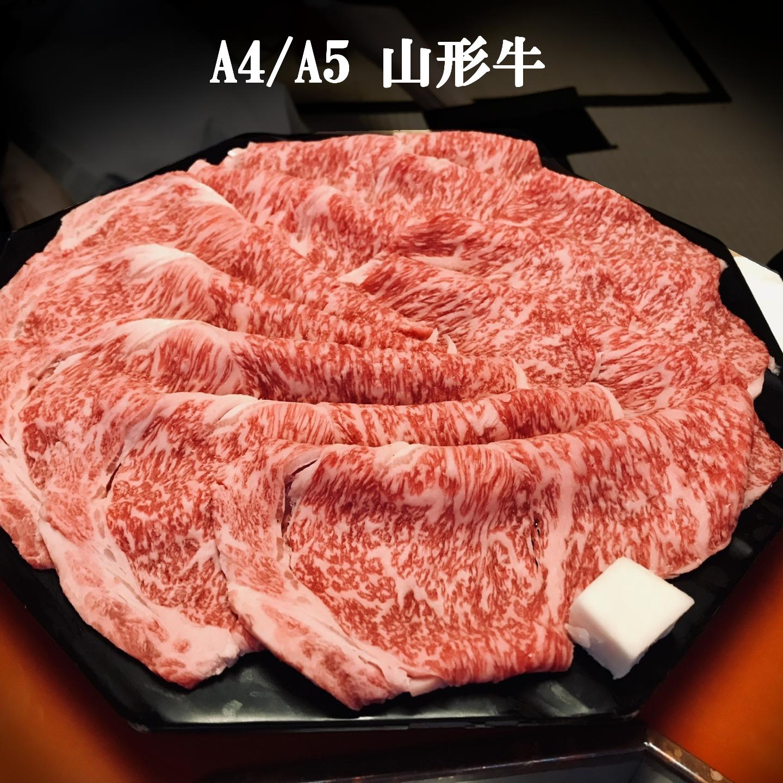 [山形牛] ランイチ食べくらべセット!希少部位イチボとランプのすき焼き・しゃぶしゃぶ用 画像