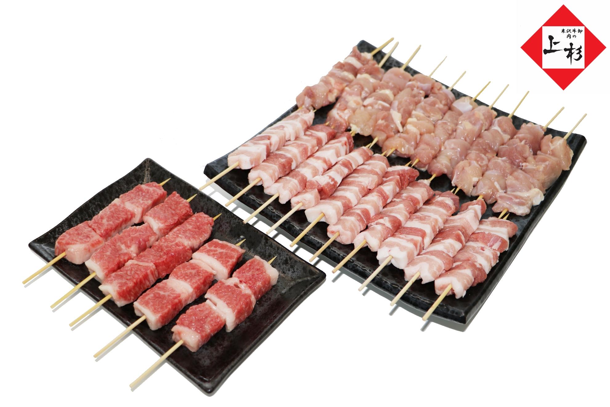 串焼き 盛合せ (山形県産) 25本、40本の2種類(米沢牛串、米澤豚一番育ちの豚串、山形さくらんぼ鶏の焼き鳥)画像