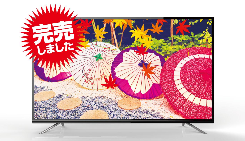 地上・BS/CSデジタル 4K対応液晶テレビ LCK4903SH(49V型)※限定3台画像