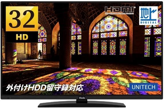 ハイビジョン液晶テレビ LCB3213G(32V型)画像