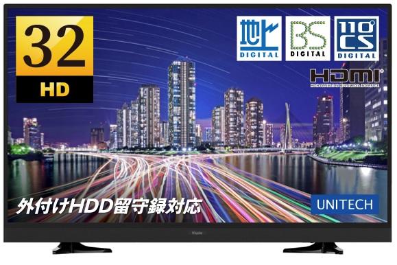 外付けHDD録画対応 デジタルハイビジョン液晶テレビ (32V型)LCH3211V画像