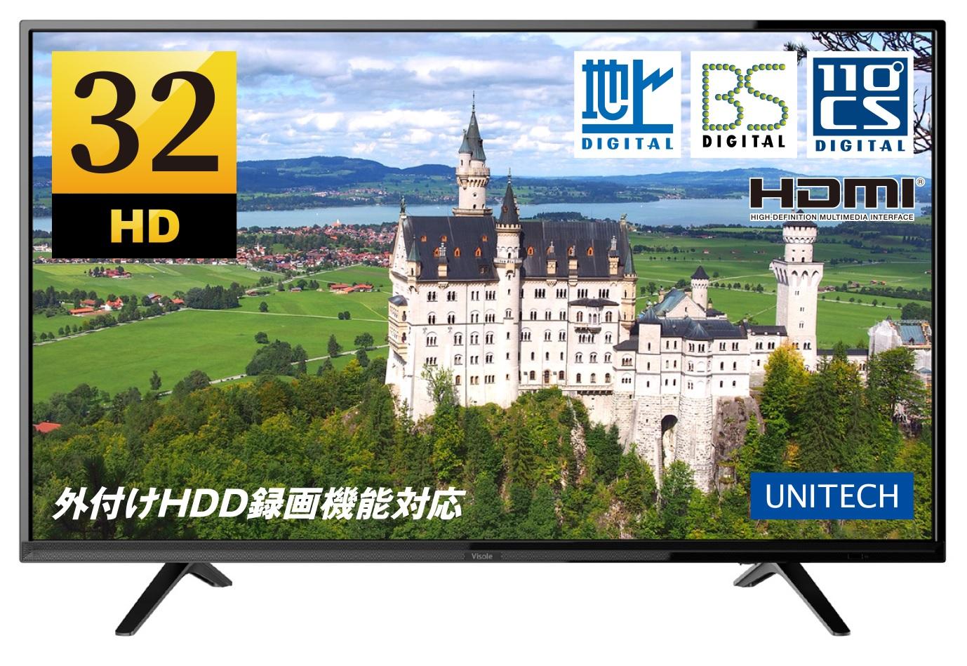 地上・BS/CS デジタルハイビジョン液晶テレビ LCH3215S(32V型)画像